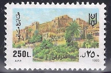 1993 250L Fiscal Tripoli 271542190865