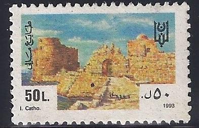 1993 50L Fiscal Sidon 271542190865