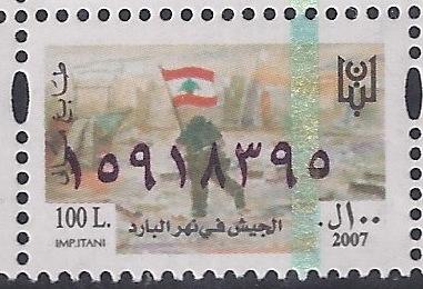 2007 Fiscal 100L Bared