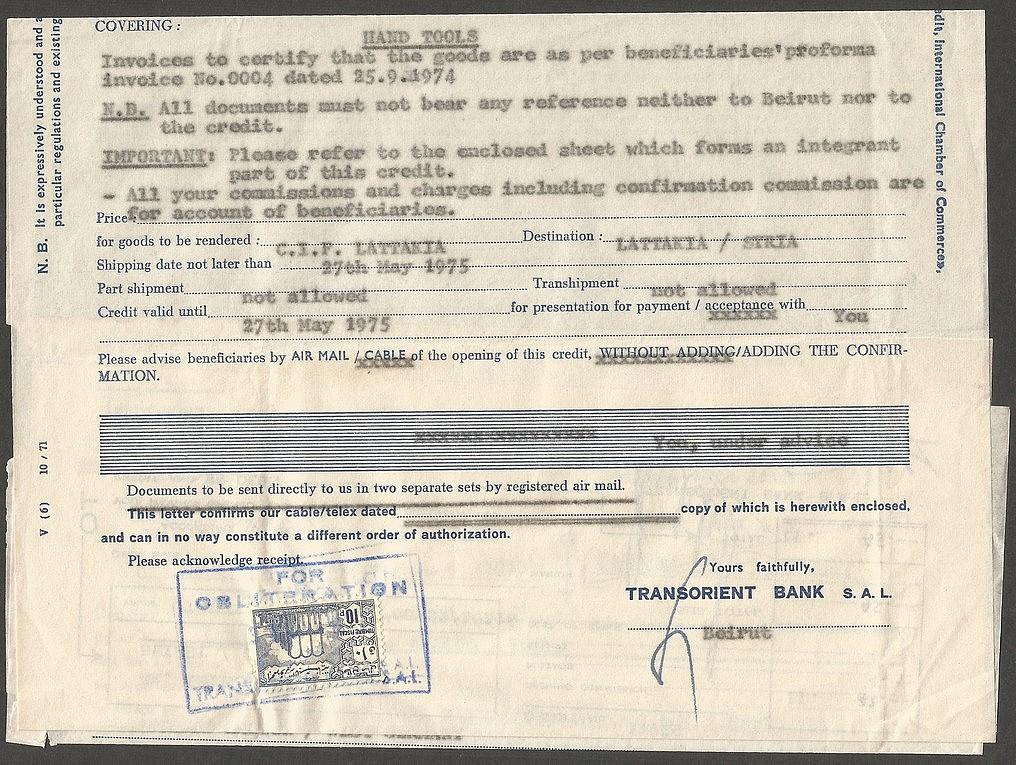 Fiscal Anjar 10p Blue 1974.09.25