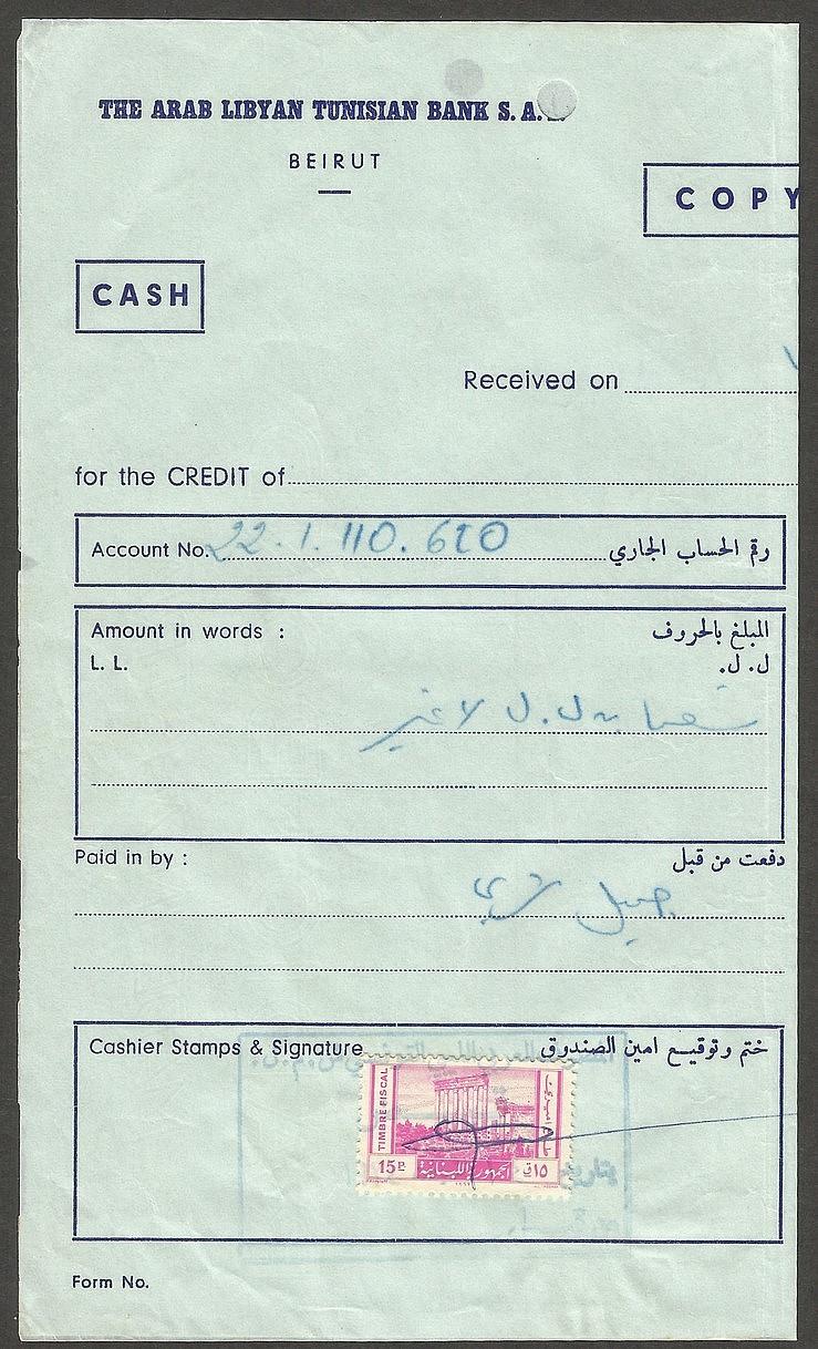 Fiscal Baalbek