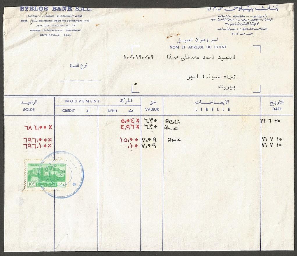 Fiscal Crussader 10p Green 1971.07.10