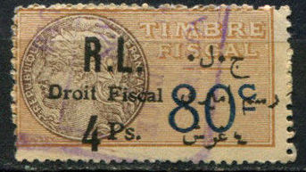 1927-8 Fiscal 4 Ps. on 80c French DD J31 291198591962
