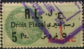 1927-8 Fiscal 5 Ps. on 1 Fr French Green DD J36 291198591962