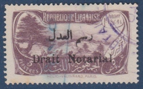 "1931 Notarial Fees 5p ERROR ""Drait"" DD X50b 201102926160"
