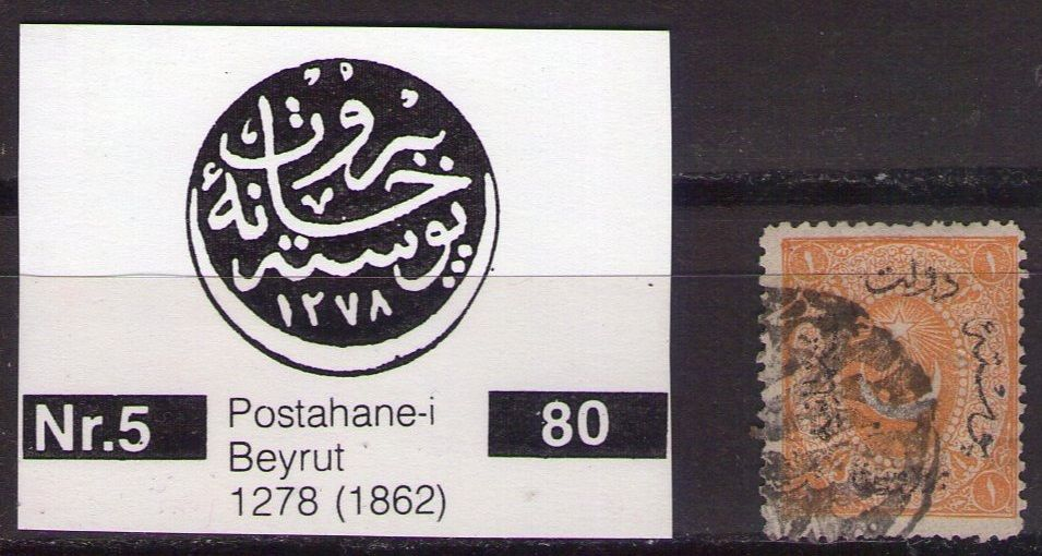 1862 CW3 Beyrouth Negative Seal