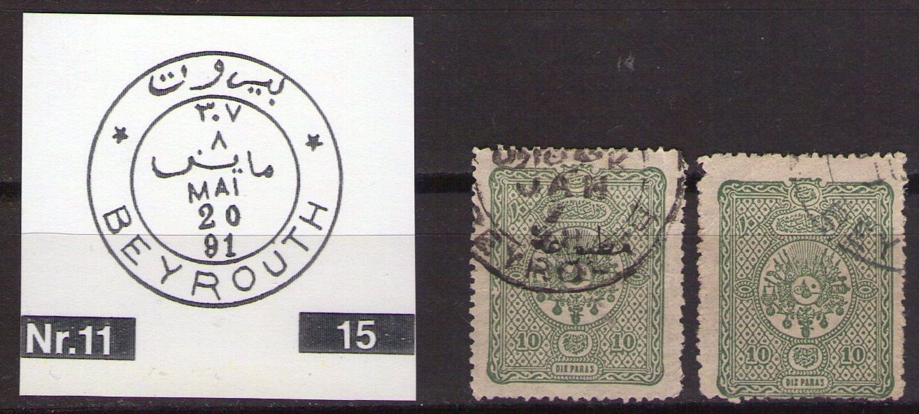 1897 CW13 BEYROUTH B
