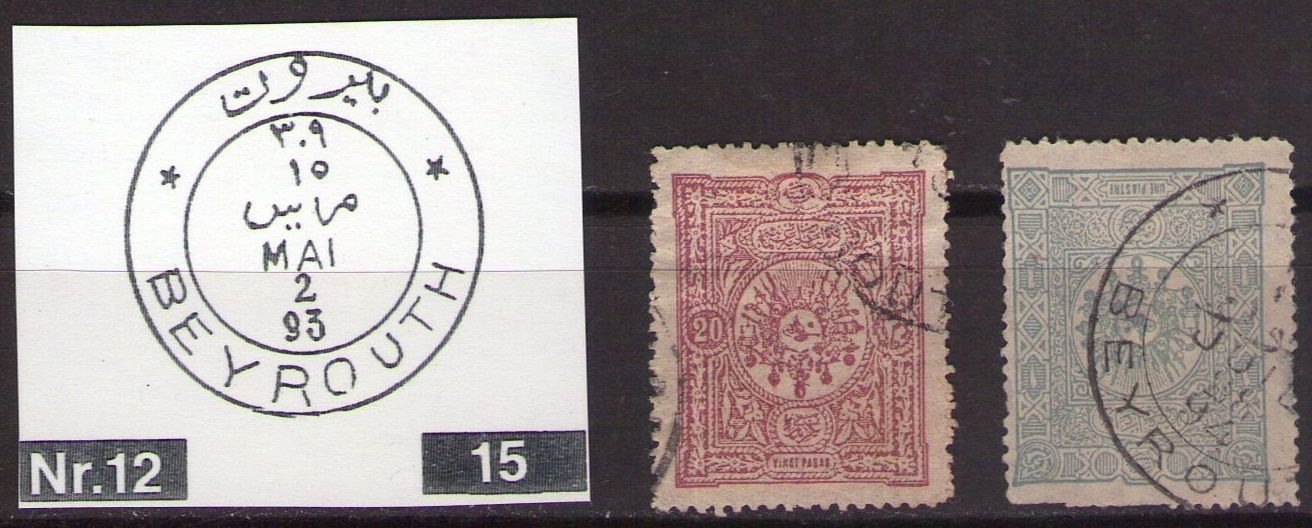 1897 CW13 BEYROUTH C