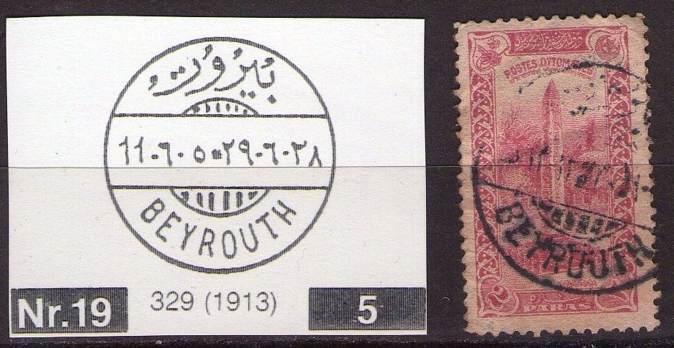 1901 CW21 BEYROUTH B