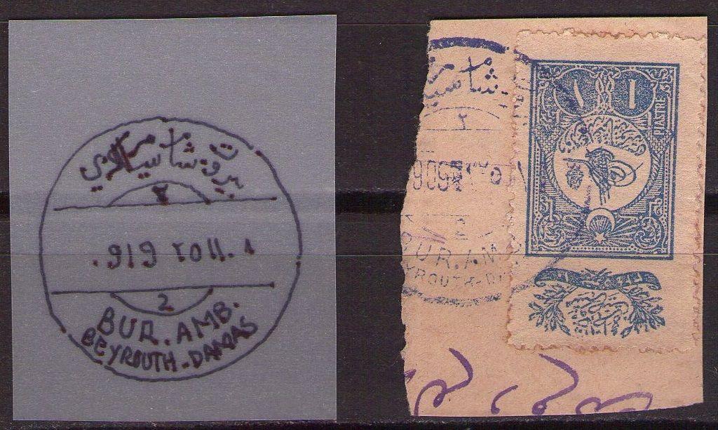 1909 no-CW BEYROUTH-DAMAS