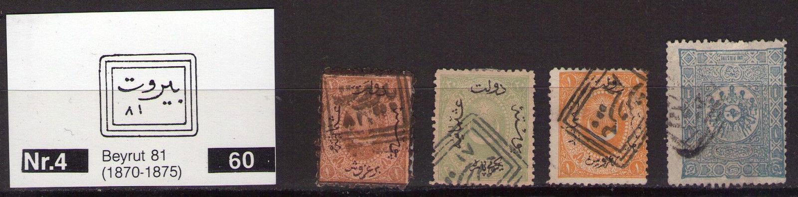 Beyrut 81 - 1870-1875