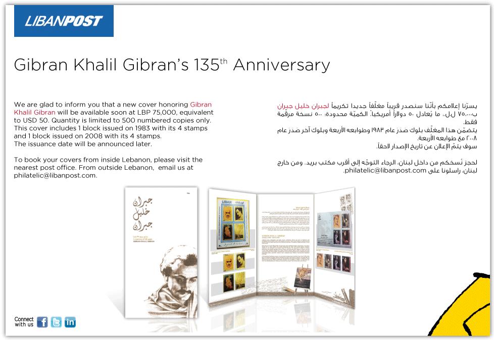 Gibran Khalil Gibran's 135th Anniversary