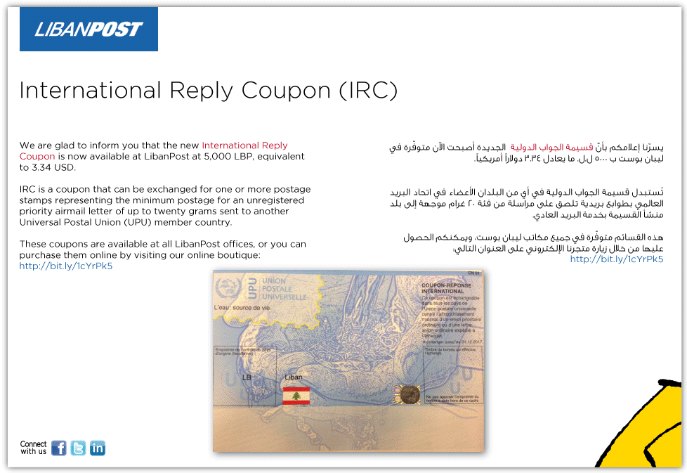 International Reply Coupon 2014