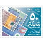 2014.06.02 Banque du Liban 50th Anniversary