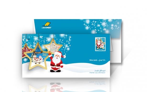 Santa_FDC_2013_782915_large