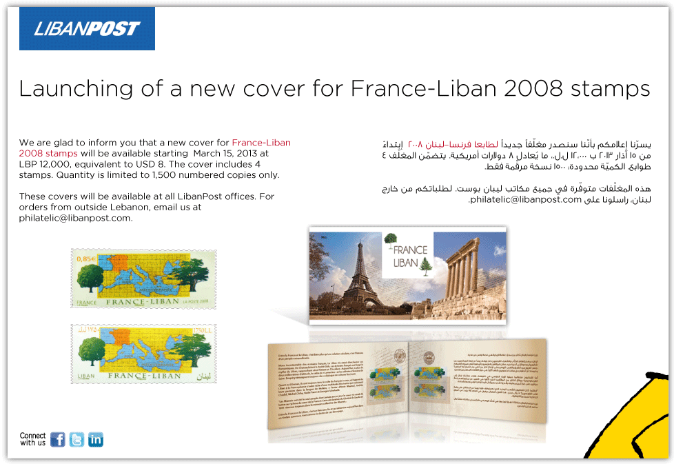 Special cover for France-Liban 2008 stamps