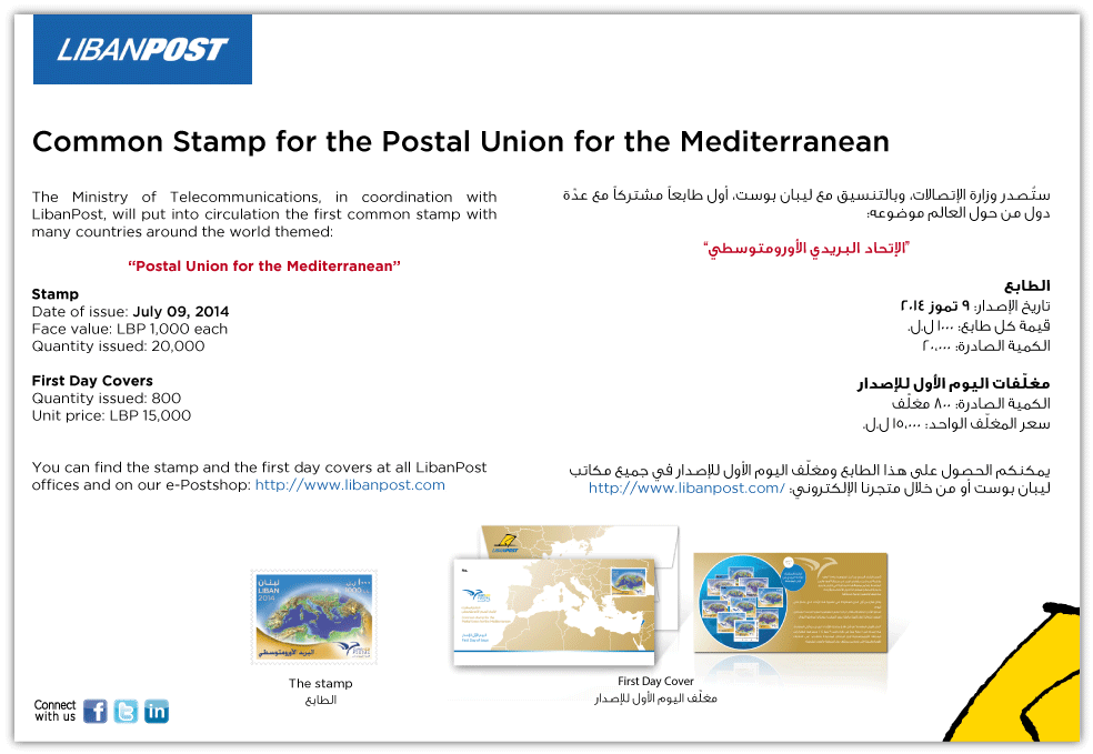 Euromedemail
